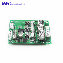 12V-36 500W DC Brushless Motor PWM Control Controller Balanced BLDC Driver Board module