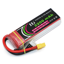 1pcs HJ 11.1V 2200mAh 30C Lipo Battery XT60 Plug For RC Quadcopter Drone Helicopter Car Airplane Toy Parts