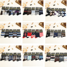 Men's Fashion soft Autumn and winter Thick Warm Socks Casual Rabbit Wool Long tube Solid Stripe Rhombus New Socks 6pairs/lot