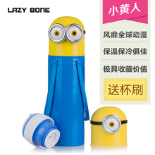 Lazybonnes small child vacuum cup stainless steel female male creative portable cute lovers