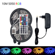 SMD RGB Светодиодные ленты Light 5050 2835 10 м 5 м светодио дный света rgb светодио дный s Лента диод ленты гибкий контроллер DC 12 В адаптер полный комплект