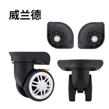 Luggage Trolly accessories  universal casters  factory outlet  360 spinner  rolling suitcase wheel pull rod box mute casters