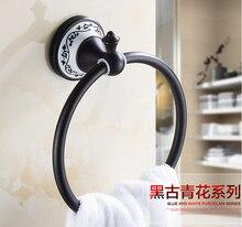 Новые поступления настенные кольцо втирают бронзовый полотенцедержатель латунь полотенцедержатель