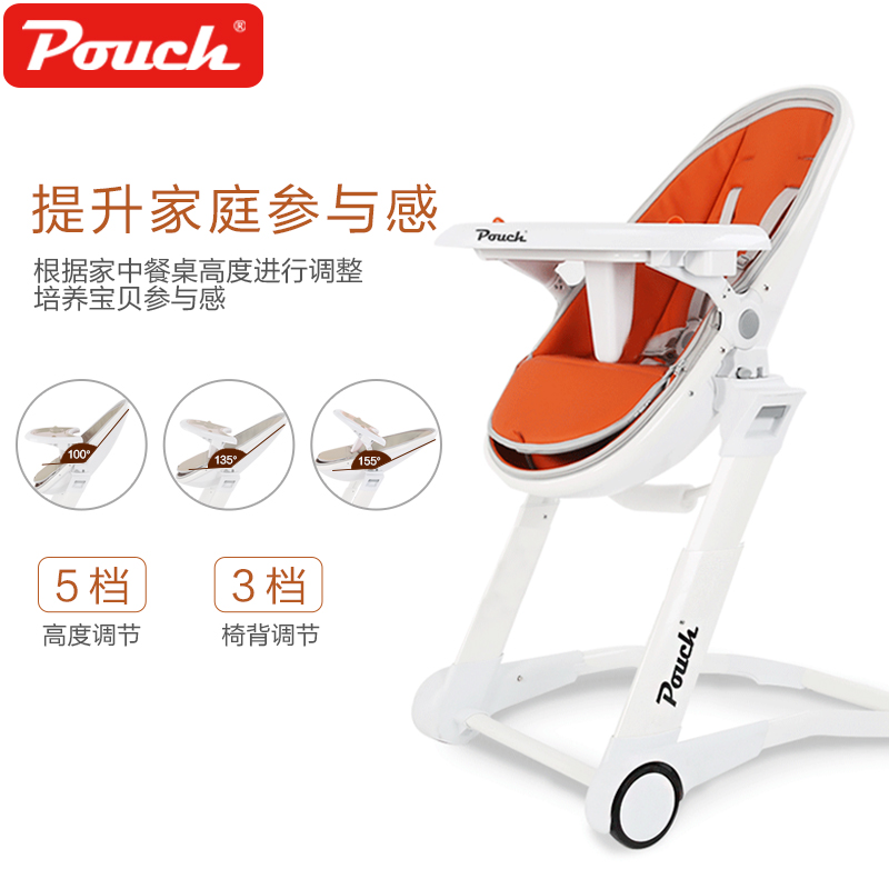 Baby multifunctional high chair portable folding baby seat baby eat children a portable folding chair the baby seat the baby to eat chair baby pu cushion eat desk and chair stool