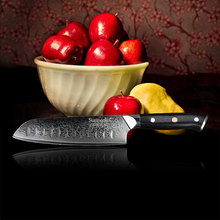 High End SUNNECKO 7 inches Japanese Chef Kitchen font b Knife b font Damascus VG10 Steel
