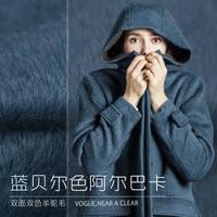 Single faced Albaka wool fabric(Albaka 15% + wool 80% + viscose 5%) 620gsm