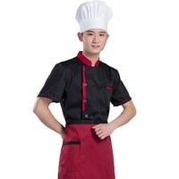 if Hotel Western Restaurant Men's Jacket Chef Short Sleeve Summer Hotel Kitchen Workwear Catering Uniform