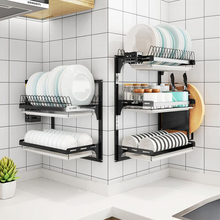 Stainless Steel Kitchen Rack 2-3 Layer Wall Hanging Bowl Dish Drainage Shelf Free-punching Storage Holder Organizer