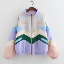 Izmestyeva Fall new product stitching color sunscreen jacket female