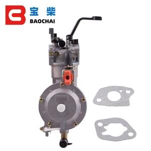 Image 1 - LPG 168 Carburetor dual fuel LPG NG conversion kit for 2KW 3KW 168F 170F GX200 Gasoline Generator Carburetor hot sale