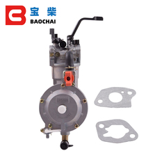 LPG 168 karbüratör çift yakıt LPG NG dönüşüm kiti için 2KW 3KW 168F 170F GX200 benzinli jeneratör karbüratör sıcak satış