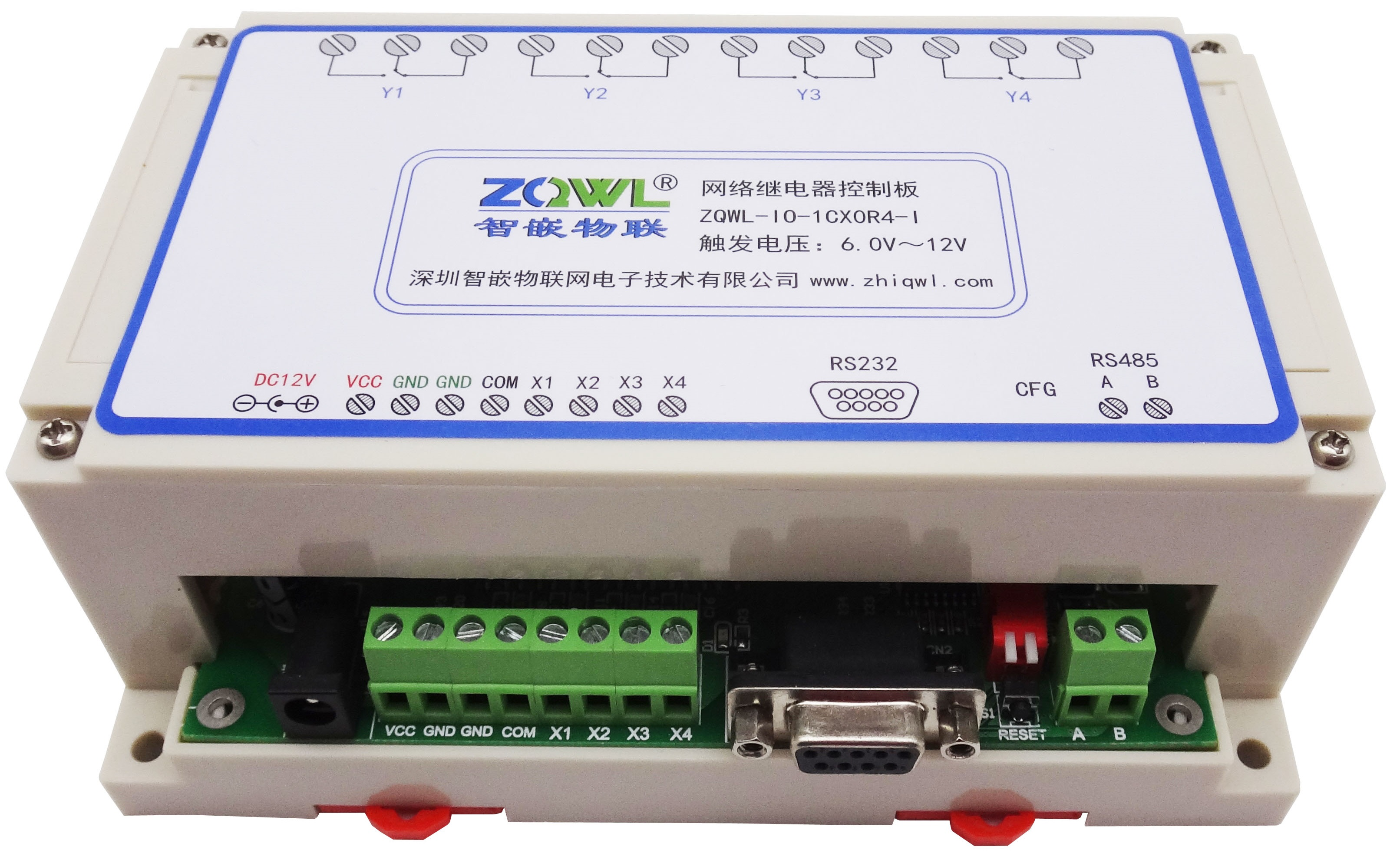 4-Way 4-Channel relay control board/16A/RS485/RS232/Modbus rtu/strip isolation/programmable4-Way 4-Channel relay control board/16A/RS485/RS232/Modbus rtu/strip isolation/programmable