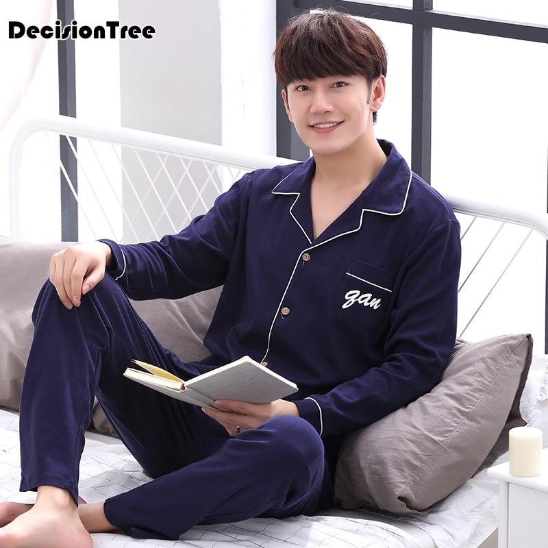 2020 Boys Cartoon Version Harajuku Pajamas Long Sleeve Shirt Nighty Men Women Bedgown