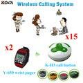 Inalámbrico de llamada del camarero sistema de botón del surtidor del oro made in china 2 relojes de pulsera + 15 sistema de botón de llamada