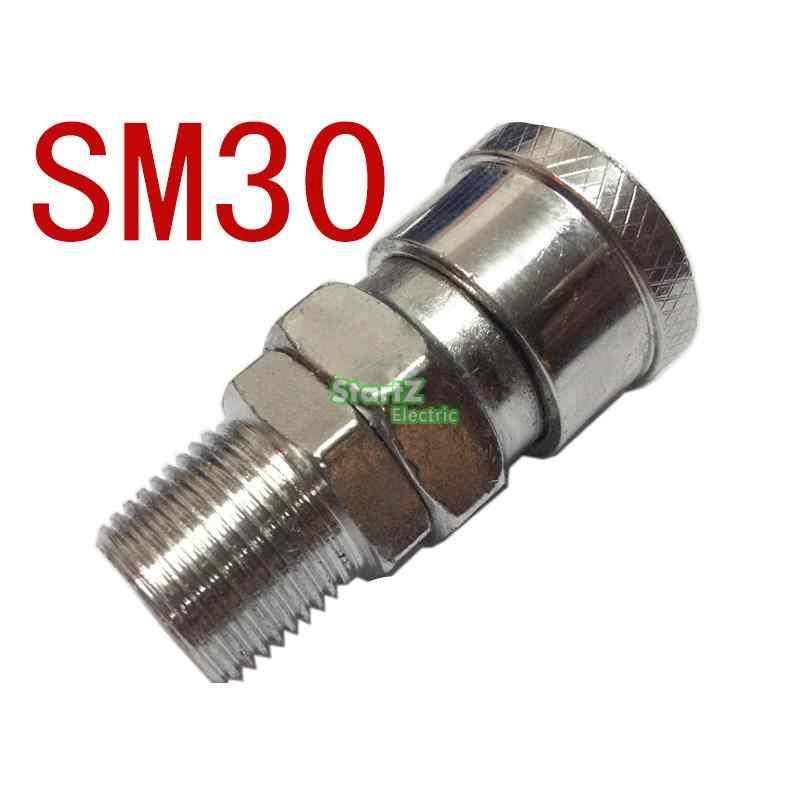 Sm30 3/8 ''pt空気圧エアコンプレッサーホースクイックカプラープラグソケットコネクタ
