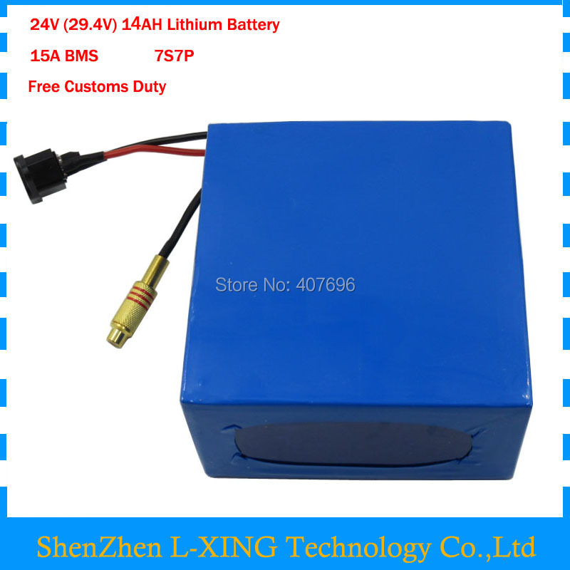 24v 14ah battery pack lithium 24v 350w e bike li-ion 24v lithium bms electric bike battery 24v 14ah 250w motor +2A charger e bike battery 24v 10ah 350w lithium electric bike scooter battery 24v with 29 4v 2a charger 15a bms free shipping 24v battery