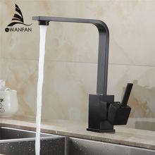 Kostenloser versand Schwarz Messing Swivel Küchenspülen Wasserhahn 360 grad Küchen-mischbatterie GYD-7115R