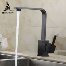 Kitchen Faucets Solid Brass Black Kitchen Sink Faucet 360 Rotate Swivel Single Holder Single Hole torneira cozin Mixer Tap 7115