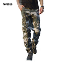 2017 Mens Tactical Pants Cotton Loose Cargo Pants For Men Camouflage Army Pants Masculina Pants Military