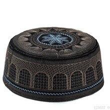 サウジアラビアメンズ Moslim 祈り帽子イスラムユダヤ人ボンネット Je Kippah スカルキャップインド帽子 Topi Kufi Namaz ビーニー Gorro musulman