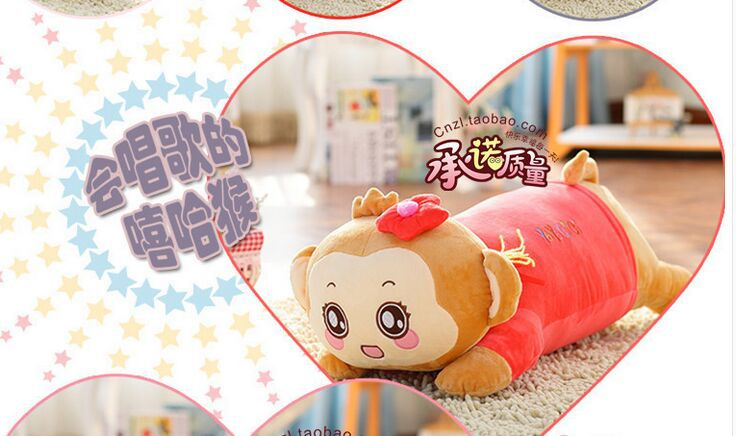 small new plush happy girl monkey toy creative red monkey doll pillow gift about 50cm