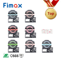 Fimax 8 pcs SS12KW LC 4WBN Lovely Pattern Tapes 12mm for Epson/King Jim Printer Label Tape Ribbons for LW 300 LW 400 LC 3WB