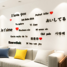 Creative INS I love you text DIY Children's room bedroom home living room TV background wall decoration 3D acrylic wall sticker creative diy acrylic flower ins chidren s room bedroom living room tv background wall decoration 3d acrylic wall sticker