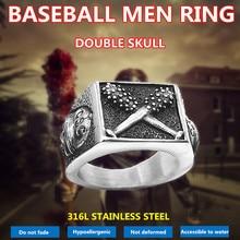 KLDY Punk skull ring Viking stainless steel rings for men double baseball design jewelry Asia as boy friend gift