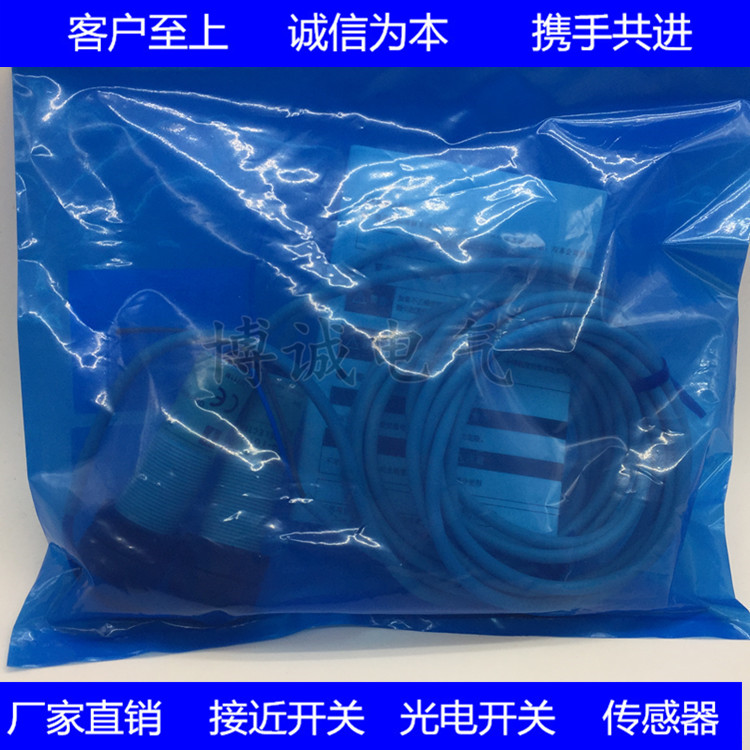 Spot High Quality Cylindrical Photoelectric Switch E3F3-T31 (T36 T81 T86) Warranty For One Yea