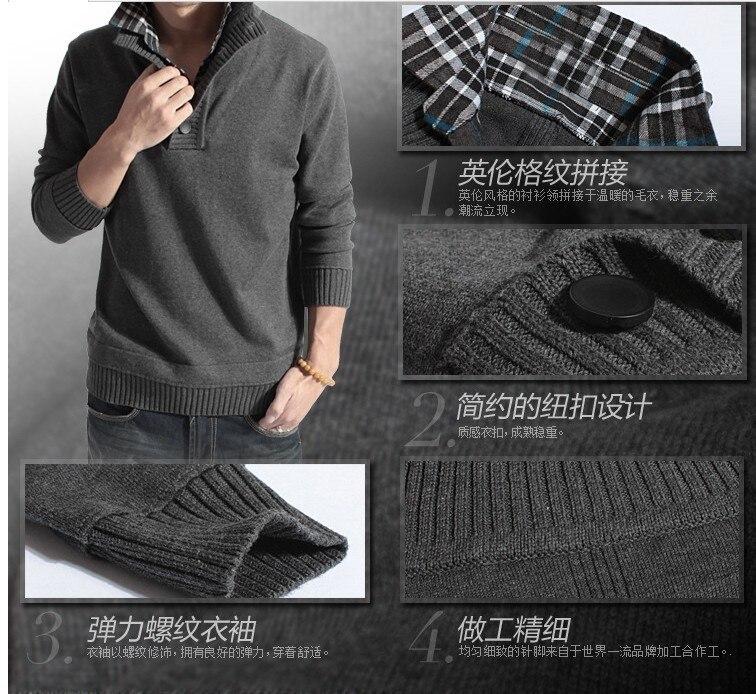 Suéter pulóver hombres 2018 marca masculina Casual Delgado suéteres ... f3d78722629d