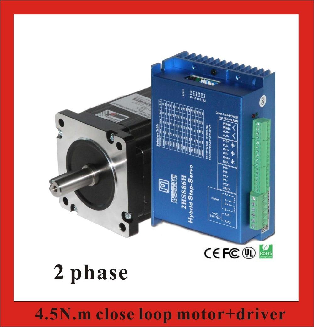 2 phase 4.5N.m Closed Loop Stepper Servo Motor Driver Kit 86J1880EC-1000+2HSS86H closed loop 2n m nema 23 2 phase step servo driver kit stepper driver 2hss57 motor 57j1880ec 1000 sm742 sd