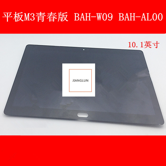 JIANGLUN For youth version of the huawei  M3 BAH-W09 BAH-AL00 LCD Display with touch screen Digitizer Assembly black the original chi vx8 version of the 32g tablet wifi claa080wq05 v0 2 display screen lcd screen