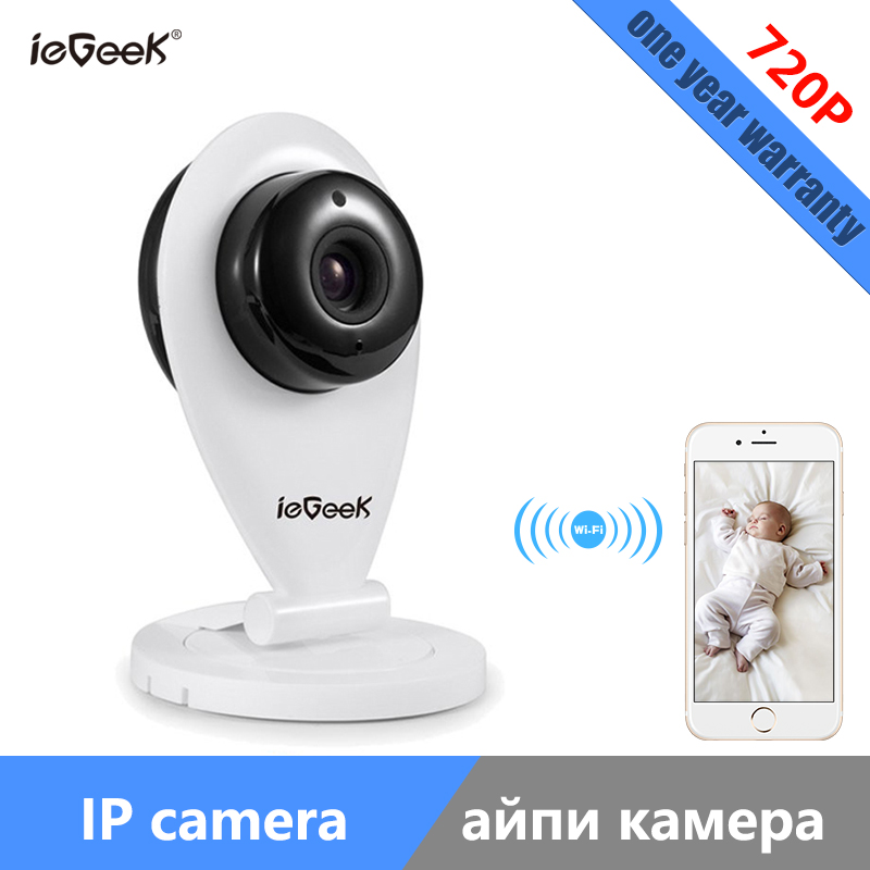 2PCS ieGeek Home Security IP Camera Wireless Mini IP Camera Surveillance Camera Wifi 720P Night Vision CCTV Camera Baby Monitor джинсовые мужские шорты fallen winslow short indigo rinse