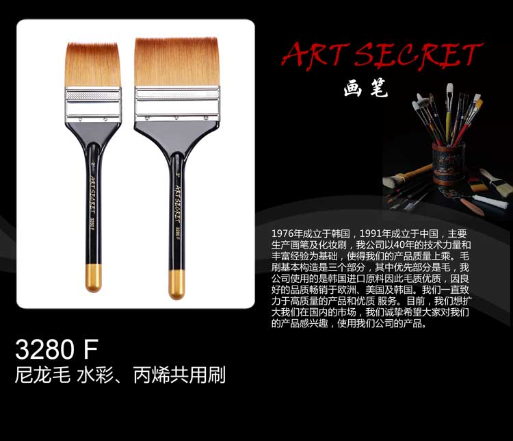 3280F high quality Korea importing synthetic hair brass ferrule wooden handle multifunctional watercolor and acrylic art brush