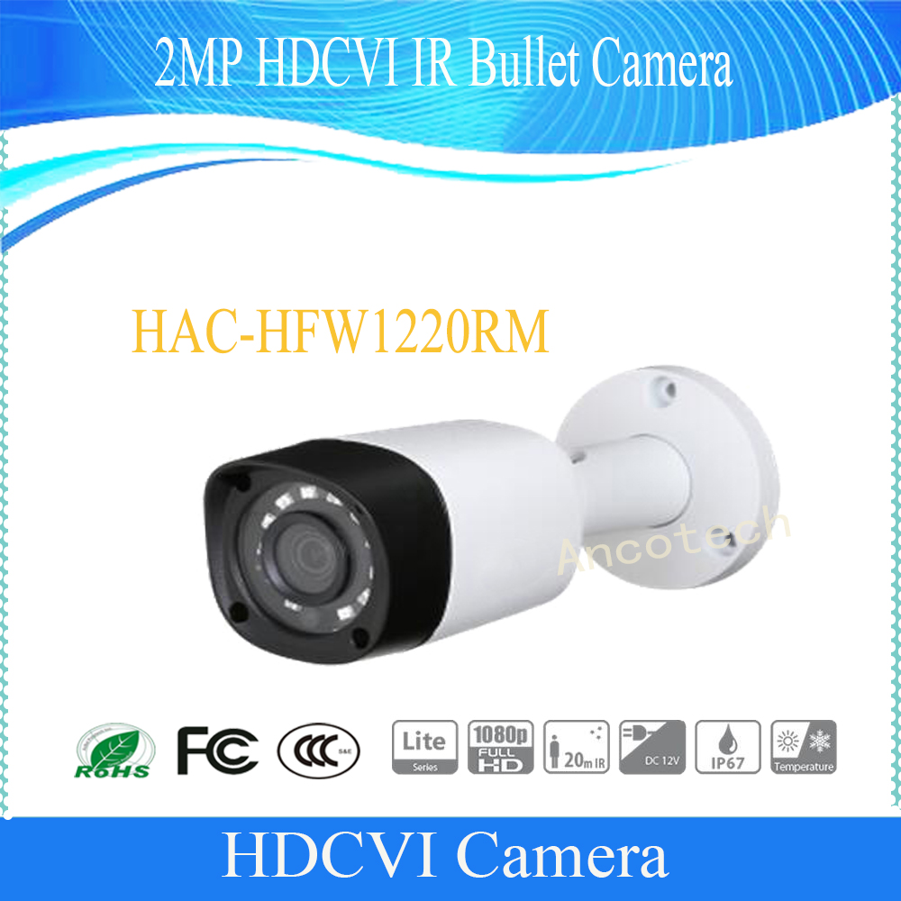 Free Shipping DAHUA Security Camera CCTV 2MP 1080P Water-proof HDCVI IR Bullet Camera without Logo HAC-HFW1220RM dahua 2mp hdcvi camera cctv 1080p water proof ip67 hac hfw1200s bullet camera lens 3 6mm ir leds length 30m mini security camera
