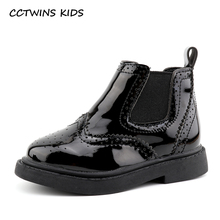 CCTWINS KIDS 2017 Toddler Boy Black Shoe Children Real Leather Ankle Boot Kid Fretwork Baby Girl Brogue Chelsea Black Boot C1155