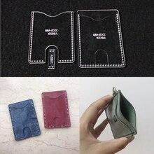 Акриловый трафарет кожа ручной работы рукодельные карточки сумка для шитья шаблон Швейные аксессуары с отверстиями 10,5x7,2x1 см