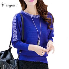 TANGNEST 2016 New Autumn Winter Fashion Pullover Women Sweater O-neck Long-sleeved Casual Knitted Hot Drilling Feminino WZM697