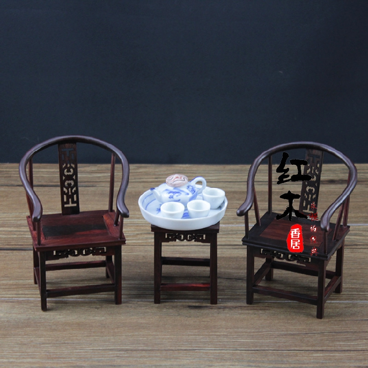 Rosewood rosewood incense in miniature furniture imitation miniature furniture decoration in Ming and Qing Dynasties auspicious
