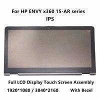 15.6 IPS полный ЖК дисплей Экран дисплея touch Стекло планшета в сборе с рамкой для HP ENVY x360 15 ar052na 15 ar052sa 15 ar081no