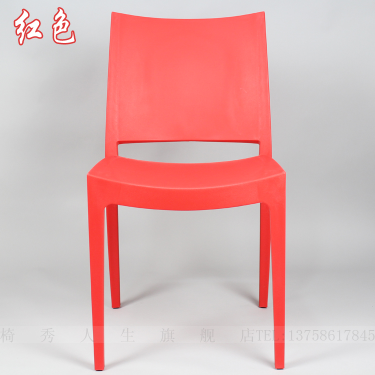 The New IKEA Outlet Turkey Nordic Adult Casual Dining Chair Plastic Chair  Stylish Simplicity Creative Continental In Shampoo Chairs From Furniture On  ...