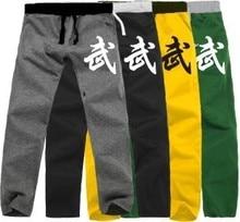 RIPBLINK Good price Chinese kung fu casual pants Chinese kungfu sweat pants gongfu popular trousers