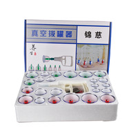 24 Pcs 1 Set Medical Vacuum Cupping With Suction Pump Suction Therapy Device Set Herapy Kit