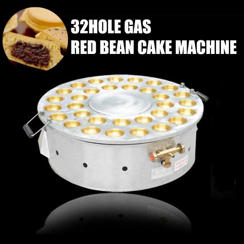 1PC 2800PA 32 hole Gas rotary red bean cake machine  cake maker diameter 60MM depth 15MM liquefied petroleum gas Maker hot sale 16pcs gas bean cake machine