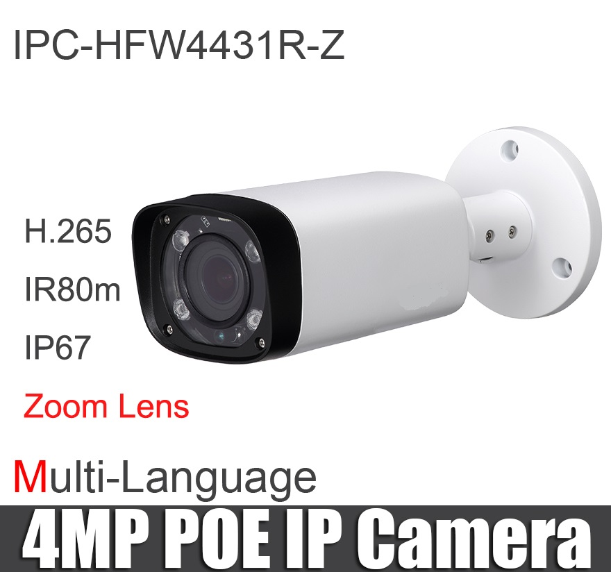 IPC HFW4431R Z POE 4MP IP camera 2 7 12mm varifocal motorized lens H 265 H