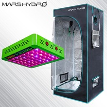 Mars Hydro Full Spectrum Reflector 240W LED Grow Light & 1680D 70*70*160 Grow Tent , Hydroponics Lamp