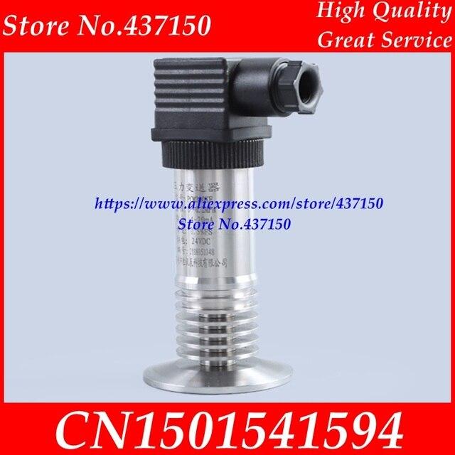 Sanitary  liquid level transmitter sensor  of high temperature type flat film pressure transmitter 50.5 flange tri clamp