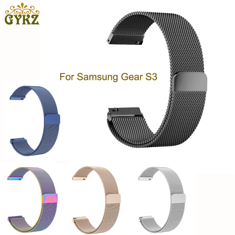 For Samsung Gear S3 Classic Frontier Wristwatch Strap Bracelet Stainless Steel Metal Milanese Magnetic Loop Watch Band 22mm погружной блендер hotpoint ariston hb 0703 ac0