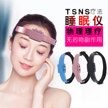 Electric Head Massager Acupuncture Sleep Aid Help Sleeping Instrument Relieve Headaches & Pressure Insomnia Therapy Device therapy insomnia anxiety ces cranial electrical stimulation fall asleep easier sleep aid device home office portable physical