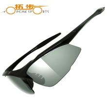 Topeak Sports Cycling Glasses Unisex Polarized&photochromatic Bicycle Mtb Bike Sun-glasses 2014m Pro Sports Eyewear